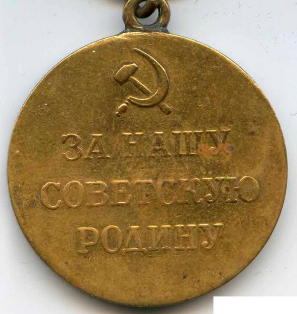 За нашу советскую Родину…