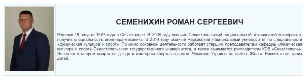 Севастопольские чиновники «лечат» словом и делом, а муниципальные депутаты китайской медициной? 4