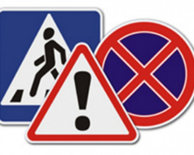ВНИМАНИЕ! В России — новые правила дорожного движения