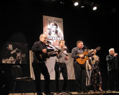 1 февраля в Севастополе завершился фестиваль «Владимир Высоцкий. Сквозь время…Крым. Севастополь»