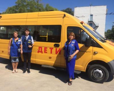 Севастопольских детей из ТСН «Массив «Сапун-гора» и «Родник» будут возить школьные автобусы