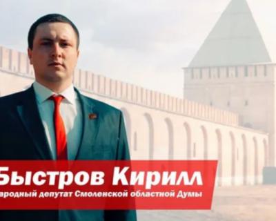 Депутат от КПРФ избил мать своей девушки