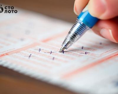 1 сентября крымчанин выиграл в лотерею более 4 млн руб.
