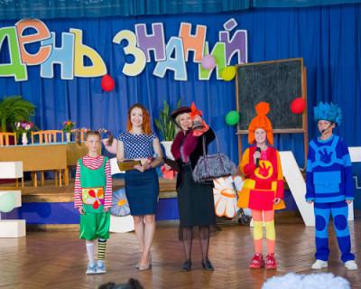 Школьники отметили 1 сентября в ДКР Севастополя