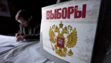 СРОЧНО! Информация по 5 избирательному округу Севастополя
