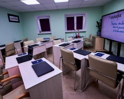 В Севастополе открылся Центр непрерывного повышения профессионального мастерства педагогов