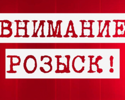 Житель Севастополя пропал без вести