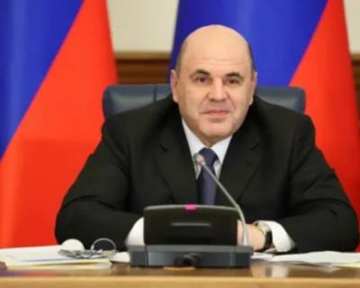 Мишустин рассказал о трансформации российской экономики