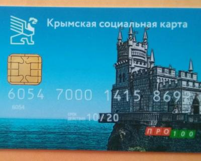 Крымчане переходят на бесконтактную оплату транспортных услуг
