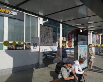 В Севастополе расписание общественного транспорта можно узнать на остановке с помощью QR-кода