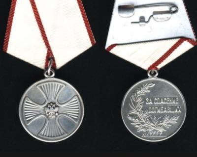 Владимир Путин наградил медалью крымского спасателя