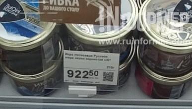Музейные экспонаты в продуктовых магазинах Севастополя.