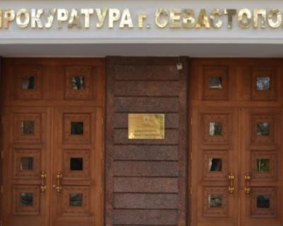 Прокуратура Севастополя защищает права предпринимателей