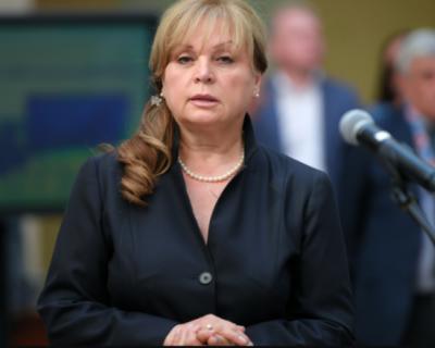 Глава ЦИК обвинила США во вмешательстве в российские выборы