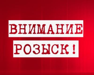В Севастополе пропал без вести подросток