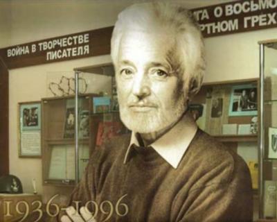 В Севастополе проходят дни Геннадия Черкашина