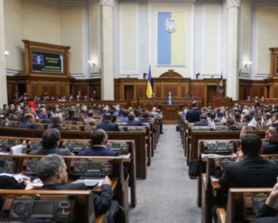 На Украине намерены признать ФСБ террористической организацией