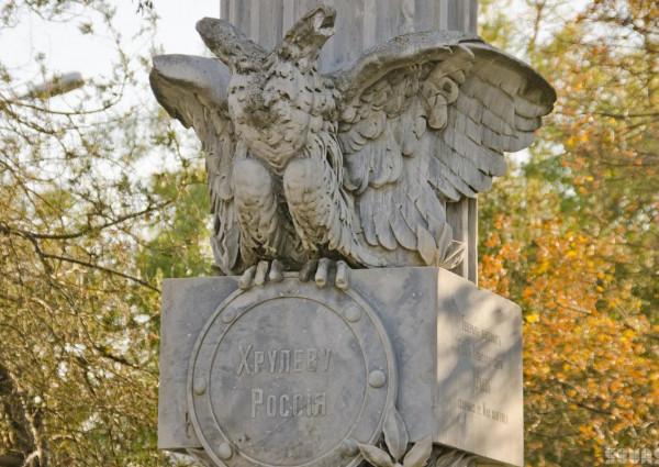 Защитник Севастополя 12