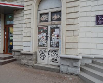 Центральная улица Севастополя превращается в городскую свалку?