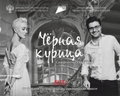 ДКР Севастополя приглашает на Всероссийскую акцию «Культурная суббота»