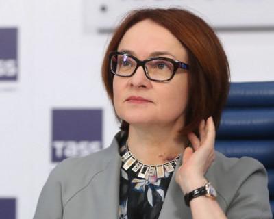 Набиуллина опровергла создание единой валюты РФ и Белоруссии