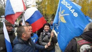 В поддержку Президента России