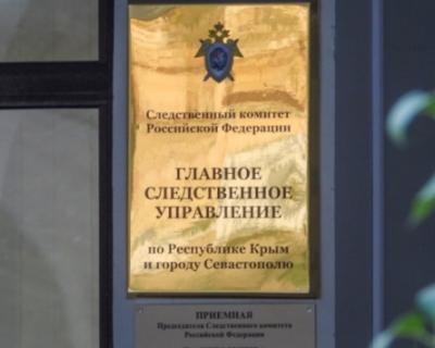 Сотрудник Госрегистра Крыма задержан за превышение полномочий