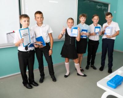 День программиста отметили в севастопольской школе «Экотех+»
