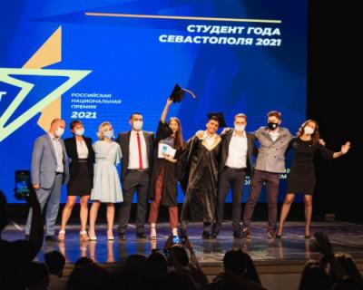 В Севастополе выбрали студентов года