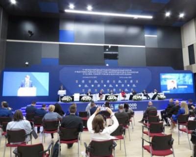Подведены итоги участия Севастополя в международном рыбопромышленном форуме