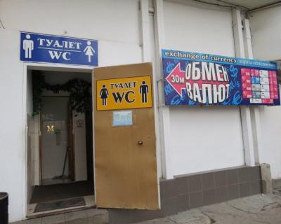 Рейтинг общественных туалетов Севастополя