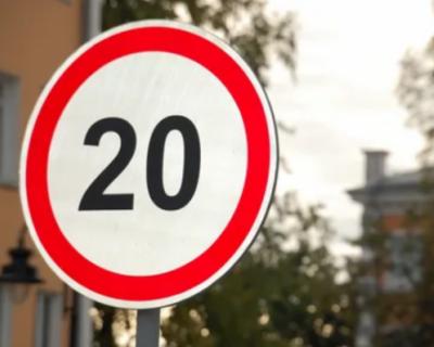 В Севастополе вводится ограничение скорости движения автотранспорта