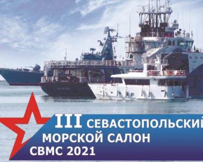 Севастополь готовится встретить «Морскую неделю России-2021»