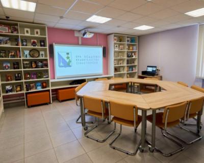 В Севастополе открылась библиотека нового типа