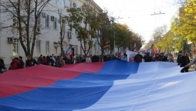 В Севастополе впервые отмечали День народного единства