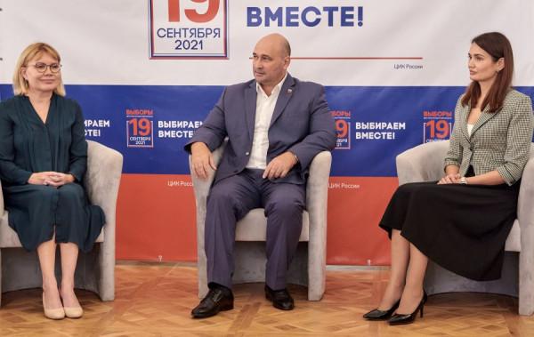 В Севастополе открыт Центр общественного наблюдения