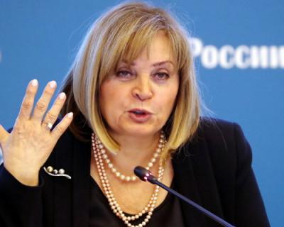 ЦИК РФ собирается запретить голосование в школах