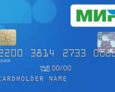 В России введут наказание за передачу банковской карты третьим лицам