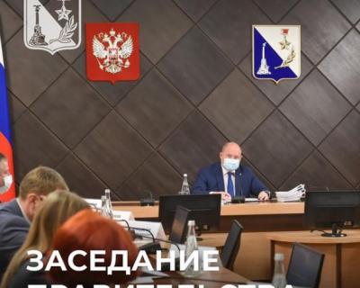 Краткие итоги заседания правительства Севастополя