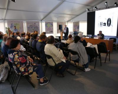 В Херсонесе начала работу конференция «АРХОНТ-2021»