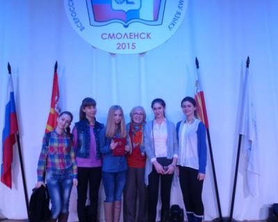 Севастопольская гимназистка стала призером Всероссийской олимпиады