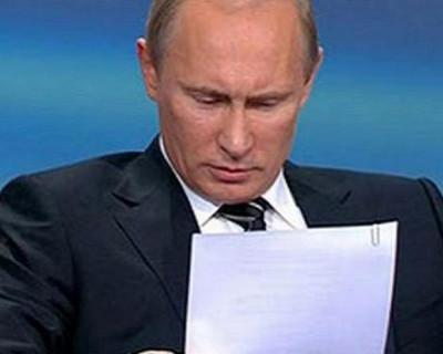 Когда и как можно будет задать вопрос Владимиру Путину