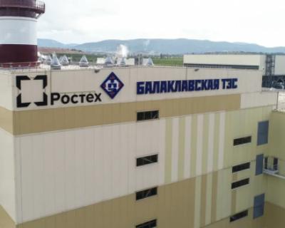 Спасатели МЧС «тушили» Балаклавскую ТЭС
