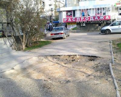 История севастопольской ямы. Кто отреагирует первым? (фото, опрос)