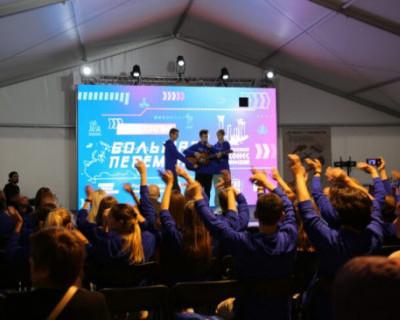 Участники конкурса «Большая перемена» приехали в Херсонес