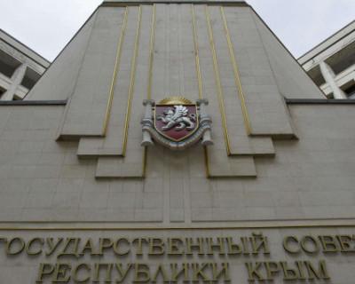 Депутаты Госсовета Крыма покинут парламент после избрания в Госдуму