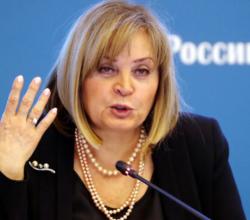 Элла Памфилова ответила своим критикам