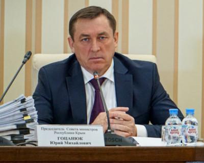 Гоцанюк будет отвечать за ФЦП в Крыму