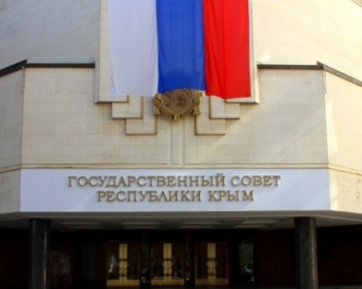 В Крыму придётся изменить Конституцию республики