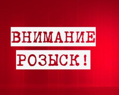 В Крыму разыскивают жителя Феодосии